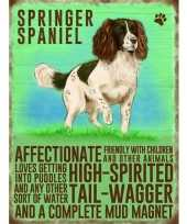 Metalen plaat springer spaniel trend