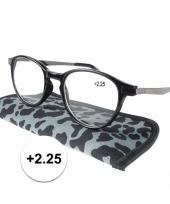 Modieuze leesbril 2 25 panterprint grijs trend