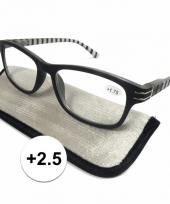 Modieuze leesbril 2 5 zwart wit gestreept trend