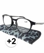 Modieuze leesbril 2 panterprint grijs trend