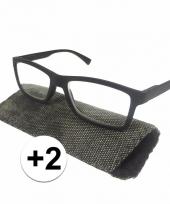 Modieuze leesbril 2 zwart met stippen trend