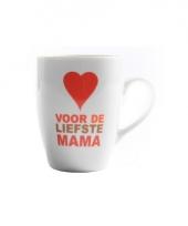 Moederdag kado mama koffiemok trend