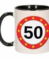 Mok beker 50 jaar verkeersbord sterren trend