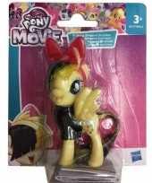 My little pony movie songbird serenade 8 cm speelfiguur trend