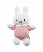 Nijntje knuffel roze 18 cm trend