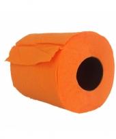 Oranje wc rollen trend