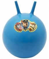 Paw patrol skippybal blauw trend