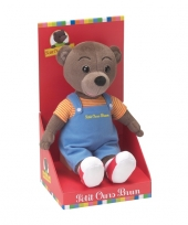 Pippo knuffels beertje bruin 32 cm trend