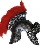 Plastic helm in romeinse stijl trend