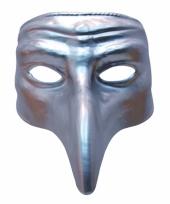 Plastic zilveren comedy maskers trend