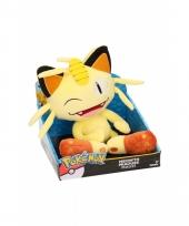 Pokemon meowth knuffel 25 cm trend