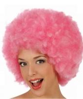 Roze afro feestpruiken trend
