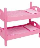 Roze poppen stapelbed 51 cm trend