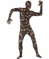 Second skin outfit camouflage print trend