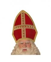 Sinterklaas luxe sinterklaas mijter trend