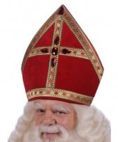 Sinterklaas mijters fluweel trend