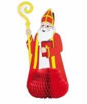 Sinterklaas vouwdeco van karton 47 cm trend