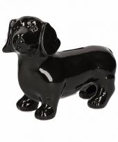 Spaarpot hond teckel zwart 20 cm trend