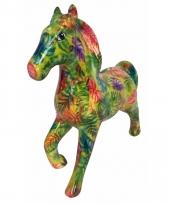 Spaarpot paard 21 cm bladeren print trend