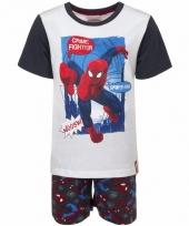 Spiderman korte pyjama wit zwart voor jongens trend