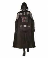 Star wars darth vader second skin pak trend