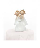 Trouwfiguurtje 2 bruiden 11 cm trend