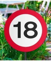 Tuindecoratie tuinbord 18 jaar trend