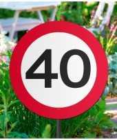 Tuindecoratie tuinbord 40 jaar trend