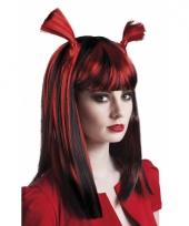 Vampier pruik rood voor dames trend