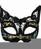Venetiaans katten oogmasker luipaard print trend