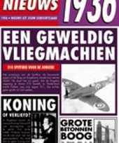 Verjaardag kaart met nieuws uit 1936 trend