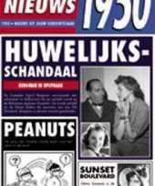 Verjaardag kaart met nieuws uit 1950 trend