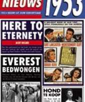 Verjaardag kaart met nieuws uit 1953 trend