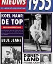 Verjaardag kaart met nieuws uit 1955 trend