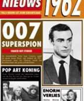 Verjaardag kaart met nieuws uit 1962 trend