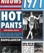 Verjaardag kaart met nieuws uit 1971 trend