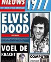 Verjaardag kaart met nieuws uit 1977 trend