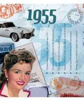 Verjaardagskaart met muziekhits uit 1955 trend
