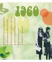 Verjaardagskaart met muziekhits uit 1960 trend