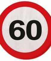 Verkeersbord 60 jaar servetten trend
