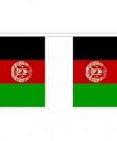 Vlaggenlijn afghanistan 9 m trend