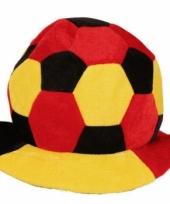 Voetbal hoed duitsland trend