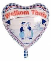 Welkom thuis ballonnen 45 cm trend