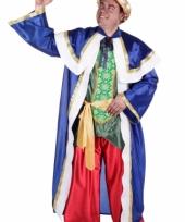 Wijzen uit het oosten balthasar kostuum trend
