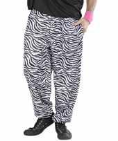 Witte 90s broek met zebra print trend