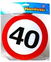 Xxl confetti 40 jaar trend