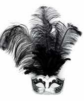 Zilver venetiaans oogmasker met zwarte veren trend