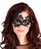 Zwart kanten oogmasker voor dames trend 10131901